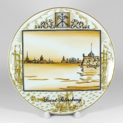 Decorate plate. Town of Peter the Great. Ø 200